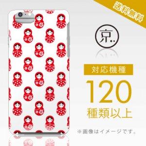 【全機種対応】iPhone&スマホケース/まとりょーしか赤(マトリョーシカ)