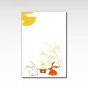 すすきとうさぎ/ポストカード
