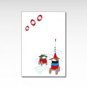 祇園祭/ポストカード