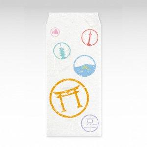 京都すたんぷ(京都スタンプ)/お札用ぽち袋(大)3枚【和紙製】
