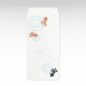 金魚/お札用ぽち袋(大)3枚【和紙製】