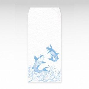 鯉しぶき(鯉飛沫)/お札用ぽち袋(大)3枚【和紙製】