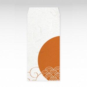 朱/お札用ぽち袋(大)3枚【和紙製】