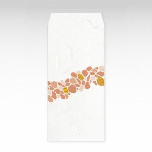 石畳 赤/お札用ぽち袋(大)3枚【和紙製】