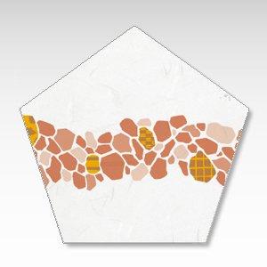 石畳赤/一言箋