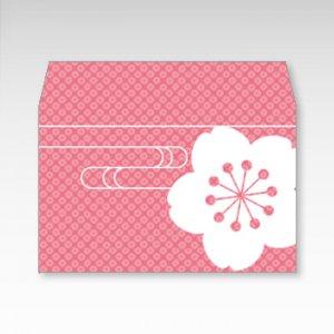 さくらさく(桜咲く)/お札用ぽち袋(中)5枚【横型ぷち封筒】