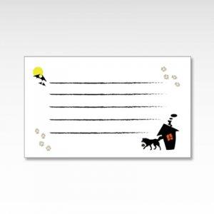 おでかけハロウィン(ハロウィーン)/メッセージカード 10枚