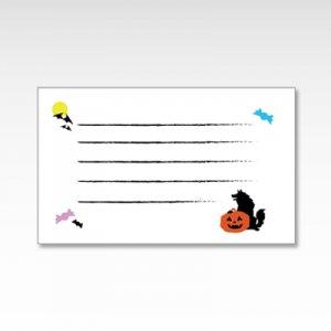 にっこりハロウィン/メッセージカード 10枚入