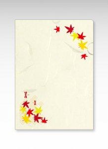 京 風物詩 紅葉とトンボ/ファイル(黄色) 1枚