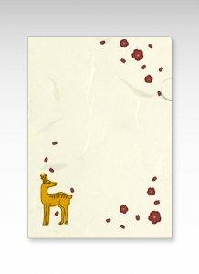 鹿/ファイル(黄色) 1枚