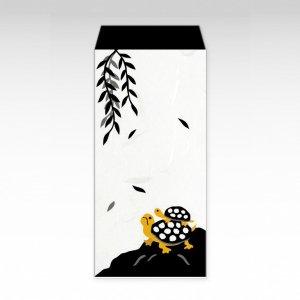 かめさん(カメ・亀)/お札用ぽち袋(大)3枚【和紙製】