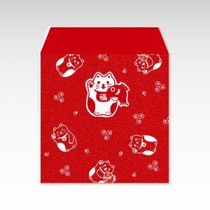 まねきねこ(招き猫)/コイン(硬貨)用ぽち袋(小)5枚【和紙製】