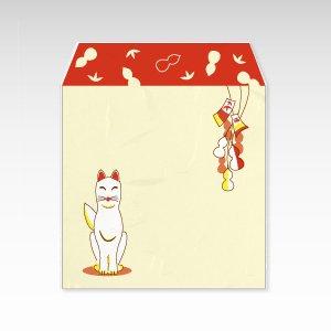 きつねとひょうたん(狐と瓢箪)/コイン(硬貨)用ぽち袋(小)5枚【和紙製】