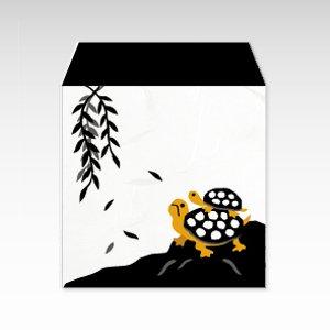 かめさん(カメ・亀)/コイン(硬貨)用ぽち袋(小)5枚【和紙製】