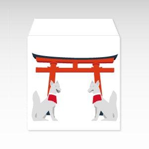 おいなりさん(お稲荷さん・狐)/コイン(硬貨)用ぽち袋(小)5枚