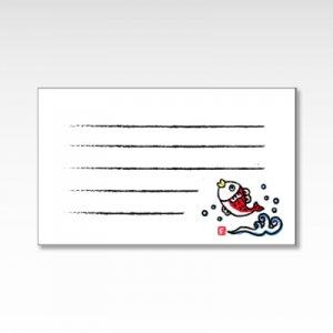 めでたい(めで鯛)/メッセージカード 10枚