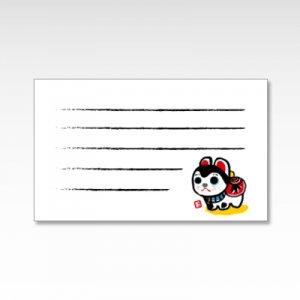 こまいぬ(狛犬張子・こま犬)/メッセージカード 10枚