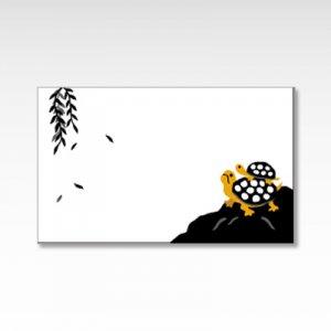 かめさん(カメ・亀)/メッセージカード 10枚