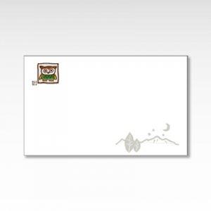 もりのふくろう(フクロウ・梟)/メッセージカード 10枚