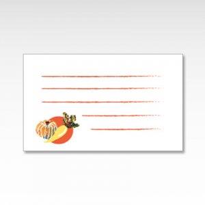 おやさい(野菜)/メッセージカード 10枚