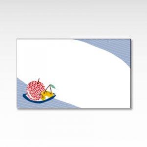 りんごとさくらんぼ(リンゴ・サクランボ・林檎)/メッセージカード 10枚