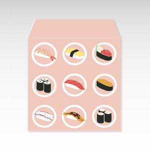 寿司くいねぇ/コイン(硬貨)用ぽち袋(小)5枚