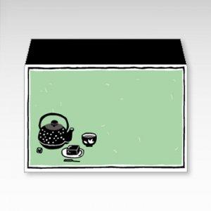 ちょっとひといき(ちょっと一息・お茶)/お札用ぽち袋(中)5枚【横型ぷち封筒】