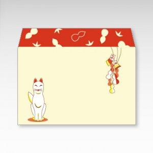 きつねとひょうたん(狐と瓢箪)/お札用ぽち袋(中)5枚【横型ぷち封筒】