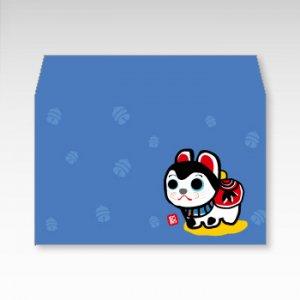 こまいぬ(狛犬張子・こま犬)/お札用ぽち袋(中)5枚【横型ぷち封筒】