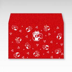 まねきねこ(招き猫)/お札用ぽち袋(中)5枚【横型ぷち封筒】