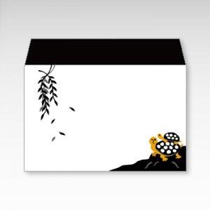 かめさん(カメ・亀)/お札用ぽち袋(中)5枚【横型ぷち封筒】