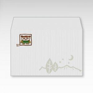 もりのふくろう(フクロウ・梟)/お札用ぽち袋(中)5枚【横型ぷち封筒】
