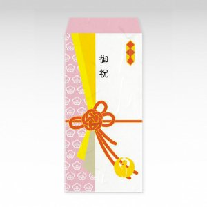 ご成人祝い・女子『御祝』/お札用ぽち袋(大)3枚【和紙製】『お祝い袋』