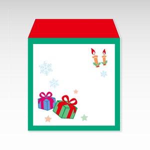 クリスマス/コイン(硬貨)用ぽち袋(小)5枚