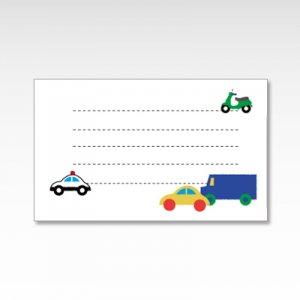 ぶーぶーくるま(自動車)/メッセージカード 10枚