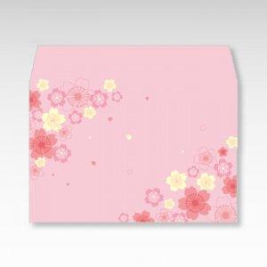 ふわふわ桜/各5枚入