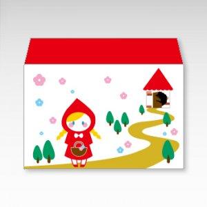 赤ずきんちゃん/お札用ぽち袋(中)5枚【横型ぷち封筒】