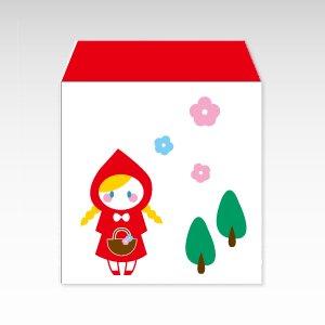 赤ずきんちゃん/コイン(硬貨)用ぽち袋(小)5枚