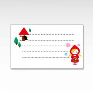 赤ずきんちゃん/メッセージカード 10枚