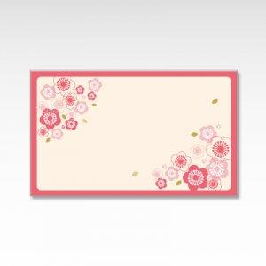 ふわふわ小梅/メッセージカード 10枚
