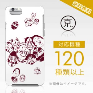 【全機種対応】iPhone&スマホケース/お面『和柄』(能面・小面・狐面)