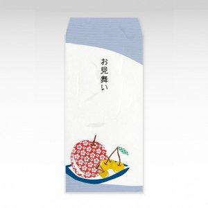 りんごとさくらんぼ『お見舞い』(リンゴ・サクランボ・林檎)/お札用ぽち袋(大)3枚【和紙製】『お祝い袋』