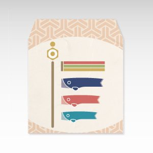 こいのぼり(鯉のぼり)/コイン(硬貨)用ぽち袋(小)5枚【和紙製】