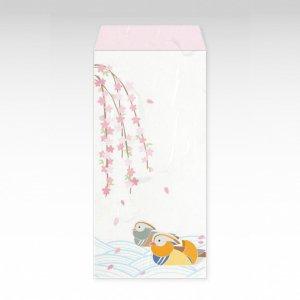 枝垂れ桜におしどり(しだれ桜にオシドリ)/お札用ぽち袋(大)3枚【和紙製】
