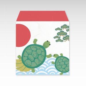 亀/コイン(硬貨)用ぽち袋(小)5枚【和紙製】