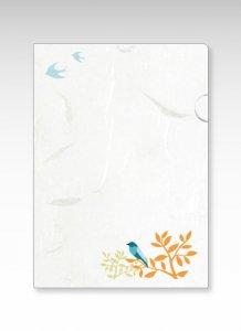 青い鳥/ファイル(白色) 1枚