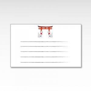 おいなりさん(お稲荷さん・狐)/メッセージカード 10枚