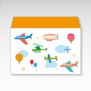 空の乗り物(飛行機・気球・ヘリコプター)/お札用ぽち袋(中)5枚【横型ぷち封筒】