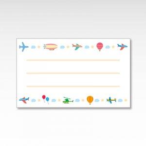 空の乗り物(飛行機・気球・ヘリコプター)/メッセージカード 10枚