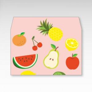 フルーツパラダイス(果物)/お札用ぽち袋(中)5枚【横型ぷち封筒】